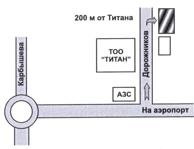 Схема проезда: схема.jpg