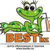 BestKZ / Центр образования и туризма /