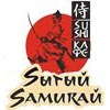 Сытый Самурай / Sushi Bar /