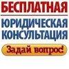 Мугадаров и партнеры / Юридическая компания /