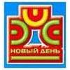 МИЛХ / ТОО / Новый день / Торговая марка /